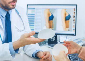 ניתוח הגדלת חזה פרוצדורה רפואית עם משמעות רגשית